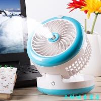 喷雾加湿制冷器电风扇迷你学生宿舍床上USB可充电便携式小型空调