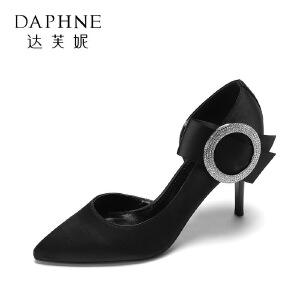 Daphne/达芙妮 女尖头婚鞋时尚细高跟鞋百搭猫跟女鞋