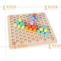 夹珠子儿童专注力训练早教拼图玩具夹弹珠智力玩具2-3岁