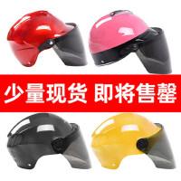 电动车电瓶摩托安全盔春秋头盔灰代驾护目镜头帽男女士四季夏便携
