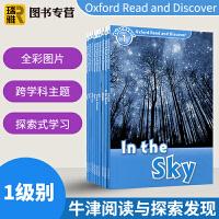 牛津阅读与探索发现分级阅读1级别9册 Oxford Read and Discover Level1 英文原版readi