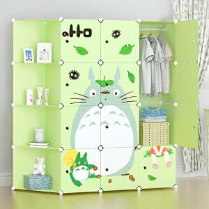 御目 衣柜简易家用儿童男女孩塑料卡通组装衣橱宝宝树脂折叠经济型整理收纳储物柜子满额减限时抢礼品卡儿童家具