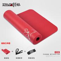 瑜伽垫初学者健身垫加厚男女喻咖垫防滑运动垫子瑜珈垫nbr 10mm(初学者)