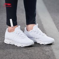 李宁跑步鞋女鞋2018新款飞弧透气轻便一体织情侣鞋跑鞋春季运动鞋ARHN072
