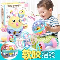 3-6-12个月益智男孩子 0-1岁新生儿手摇铃女宝宝软胶 婴儿摇铃玩具