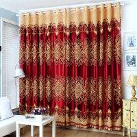 定制窗帘成品平面欧式窗帘遮光卧室落地窗全遮光窗帘客厅简约现代