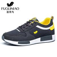 富贵鸟男鞋休闲鞋运动鞋男新款鞋子男时尚百搭男鞋子 FG18008深蓝 41