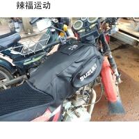 摩托车三轮车油箱包套罩皮套加厚防水多功能耐磨男式跨骑125通用