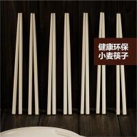 依蔓特 健康环保麦子植物纤维筷子套装 筷子 儿童筷子