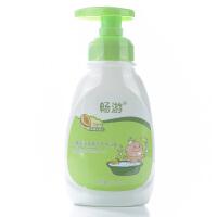 宝宝游泳专用沐浴洗发乳露二合一 除氯去盐氯防氯儿童呵护