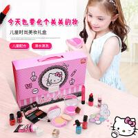 20180712192539547凯蒂猫儿童化妆品时尚美妆礼盒套装女孩礼物指甲油 眼影安全 凯蒂猫时尚美妆礼盒