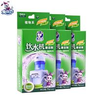 兔之力3盒饮水机清洁除垢剂水垢清洗茶壶杀菌消毒除垢剂除味
