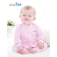 婴儿内衣套装春季长袖空调衣服男女宝宝