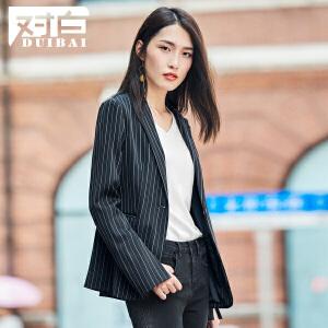 对白时尚黑色条纹一粒扣西装袖口开叉简约长袖外套女