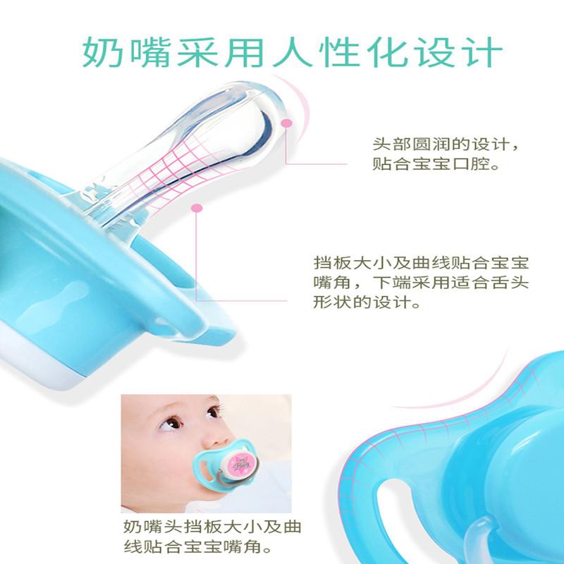 婴儿安抚奶嘴超软硅胶安睡型新生儿宝宝安慰奶嘴0-6-18个月  h8r 柔软硅胶 安抚情绪 多种图案可选
