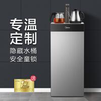 美的(Midea)饮水机 家用温热茶吧机 安全童锁下置水桶饮水机YR1028S-W