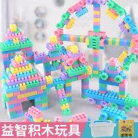 儿童拼装积木1玩具2益智力3塑料6拼插4女孩7男孩8开发10周岁礼物9