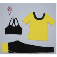 瑜伽服新款运动套装显瘦宽松休闲瑜伽服女士大码跑步健身服女三件套支持礼品卡支付