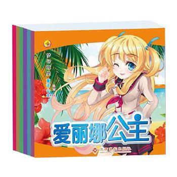 梦幻城堡童话公主全套6册儿童画画书2-5-6-8岁儿童彩色涂鸦画册幼儿简图片