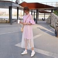 韩版时尚休闲套装夏装女装露肩喇叭袖T恤连衣裙+网纱半身裙两件套 均码