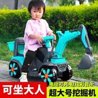 儿童挖土机充电挖掘机玩具可坐可骑钩机大号电动工程车男孩童车