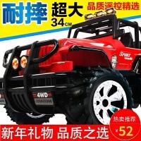 电动小赛车男孩儿童玩具车大越野遥控车充电方向盘遥控汽车警车