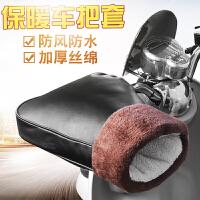 冬季防寒电动车手套保暖摩托车把套PU加厚把套电瓶车加大防风护把