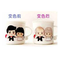 白头偕老变色杯 马克杯 卡通陶瓷杯配勺子可爱水杯牛奶杯