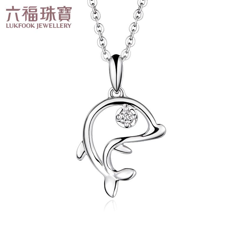 六福珠宝18K金吊坠海豚钻石N018支持使用礼品卡