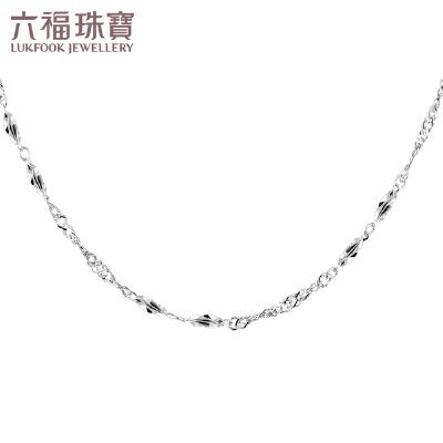 六福珠宝Pt950铂金项链女杨桃水波纹链白金素链      L10TBPN0002支持使用礼品卡