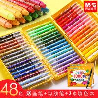 晨光油画棒水溶性36色旋转蜡笔24色儿童画笔彩绘棒可水洗宝宝幼儿园安全无毒套装炫绘棒48色涂色笔炫彩棒彩笔