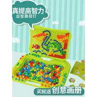 儿童蘑菇钉早教插板大颗粒大号益智力女孩积木拼图小宝宝拼插玩具