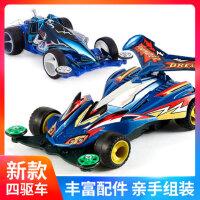 奥迪双钻四驱车儿童电动玩具汽车男孩四驱兄弟的赛车魂惊雷终结者