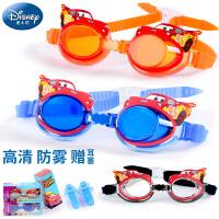 迪士尼男童泳镜 儿童游泳眼镜泳具防水防雾宝宝游泳镜潜水镜