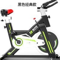 动感单车家用静音室内运动健身自行车