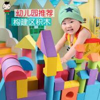 孩子宝贝eva泡沫积木大号1-2-3-6周岁儿童软体海绵幼儿园益智玩具