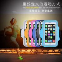 时尚跑步手机臂包男女运动装备健身臂袋腕包苹果7臂带手臂包6plus臂套