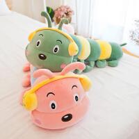 大号毛绒玩具毛毛虫子公仔抱枕长条枕头布娃娃系可爱玩偶床上女孩男 粉色+绿色 一对套装