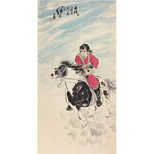 刘继卣《人物轴》纸本立轴