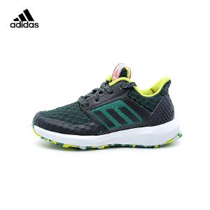 【到手价:249.5元】阿迪达斯(adidas)童鞋新款运动鞋儿童网面跑步鞋男童户外透气休闲鞋 CP9530