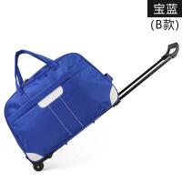 拉杆包旅行包手拉行李包森立拉杆包旅行包女手提行李包男大容量折叠旅行袋防水登机箱包 大