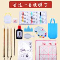 国画工具套装初学者入门颜料12色18色24色毛笔小学生美术课儿童水墨工笔画成人书画专用中国画工具箱材料用具