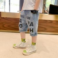 【2件2折】左西男童牛仔短裤洋气潮夏装2021新款夏季儿童中大童五分裤中裤韩版薄