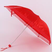 结婚庆用品婚嫁喜伞太阳蕾丝花边结婚红雨伞中式婚礼新娘伞红伞 结婚雨伞