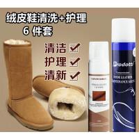麂皮翻毛皮磨砂皮绒面皮鞋油鞋粉清洁剂护理清洗剂雪地靴喷剂