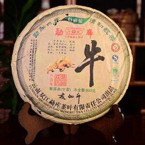 【单片900克】2009年勐库戎氏生肖饼-牛 普洱生茶七子饼900克/片