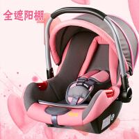 【支持礼品卡】婴儿提篮式儿童安全座椅 新生儿车载摇篮 宝宝0-1岁汽车用w7j