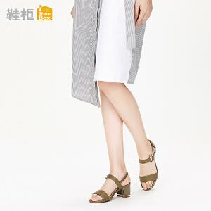 达芙妮集团鞋柜鞋柜18夏杜拉拉优雅方头U型扣简约纯色休闲...