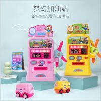 儿童梦幻加油站过家家玩具 宝宝灯光音乐仿真汽油泵模拟加油玩具