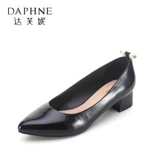 Daphne/达芙妮 杜拉拉春夏珍珠方跟尖头漆皮女单鞋